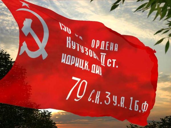 Про якобы «украденное» знамя