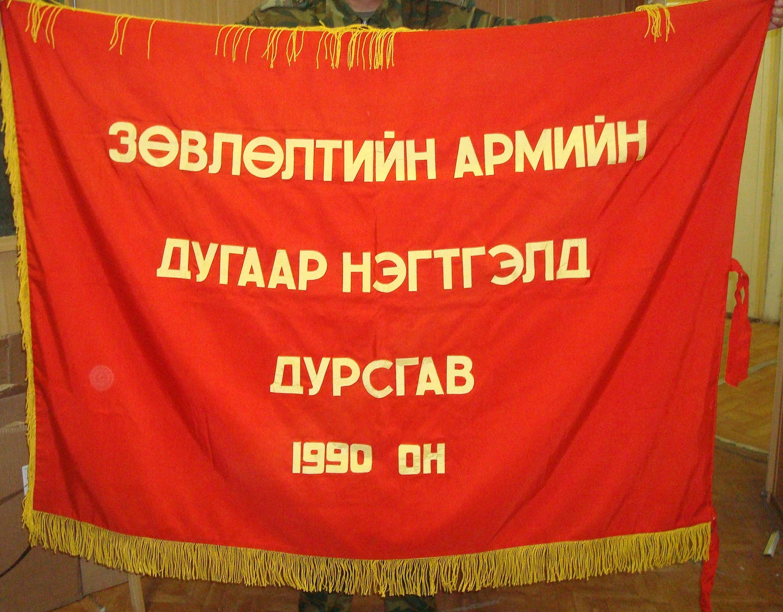 Знамя оборот