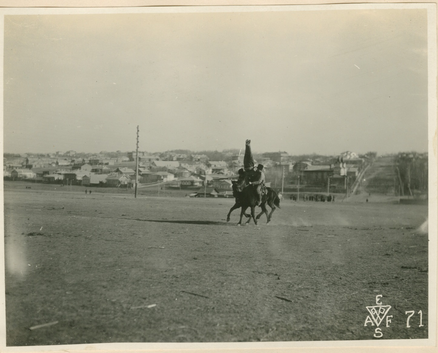 191811aefs71