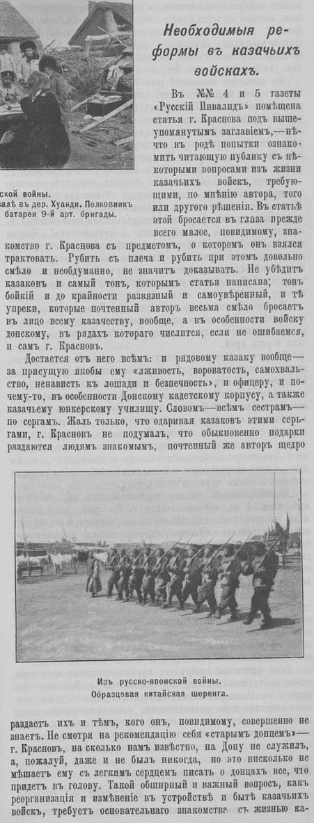 Гуславский1
