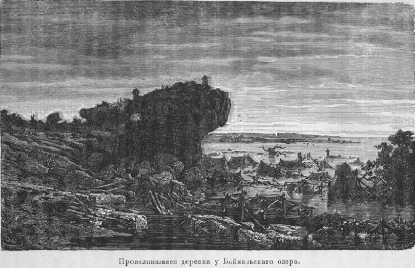 Дневник воина Света - История катастроф. Цунами в Забайкальской степи
