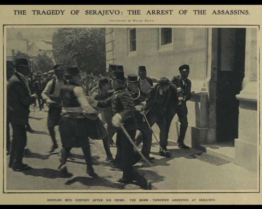 арест принципа