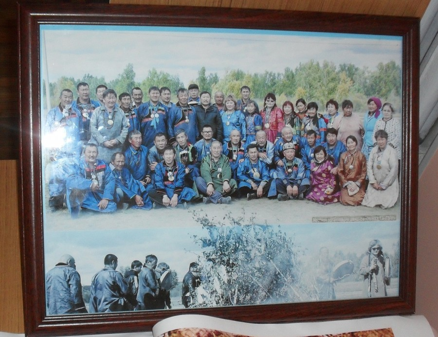 фото шаманов