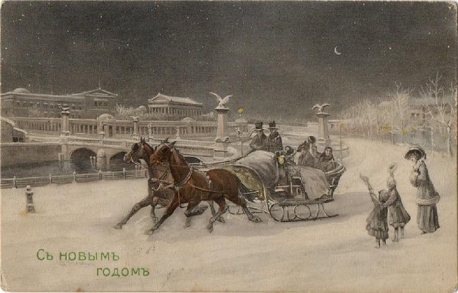 Новогодние открытки 1913 года
