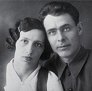 Леонид и Виктория Брежневы