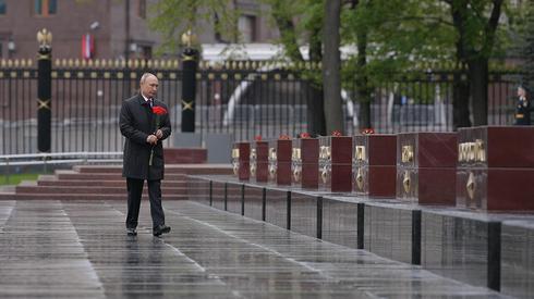 Путин у вечного огня
