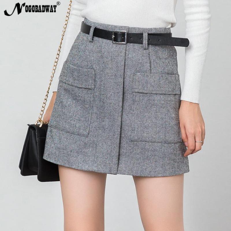 Кстати, мини юбки были очень даже приличные, не то что нынешние шорты дфокоти