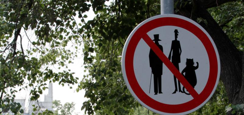 """Знак на Патриарших прудах """"Запрещено разговаривать с неизвестными"""""""