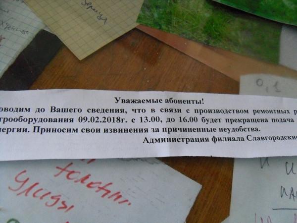 SAM_2261