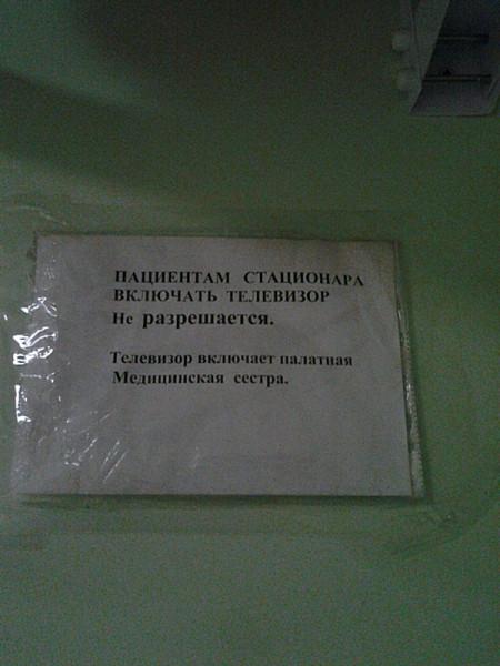 Фото0273