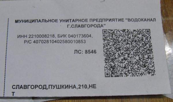 SAM_4072