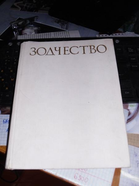 SAM_1063
