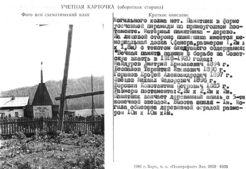 Куяча (6)