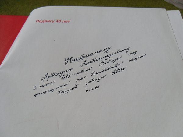 Краснокнижность и ежевика (1)