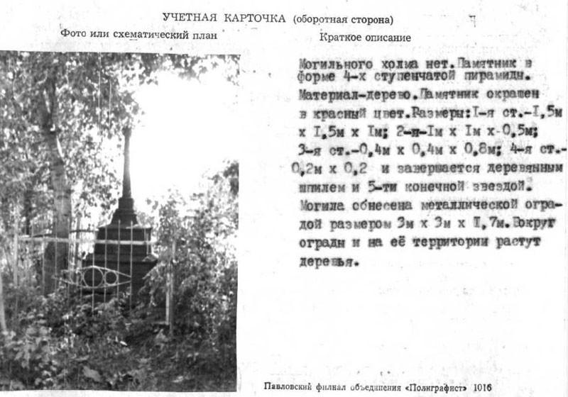 Старобелокуриха (5)