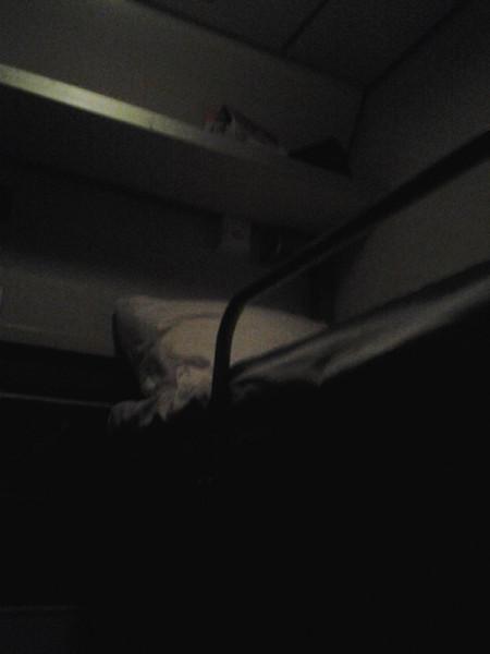 поездато (3)