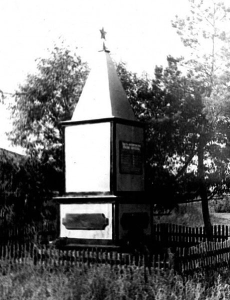 Баевский район, село Нижнепайва