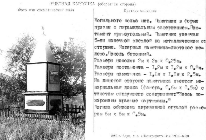 Баевский район, село Нижнепайва (6)