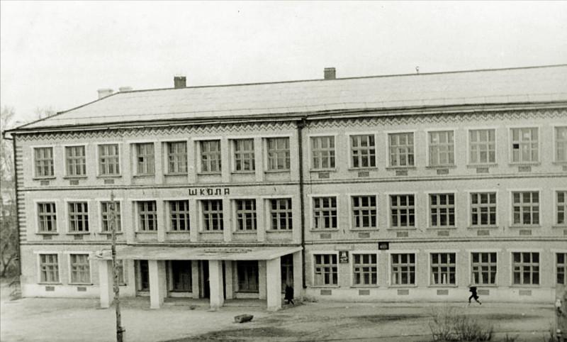 Славгород, школа № 1