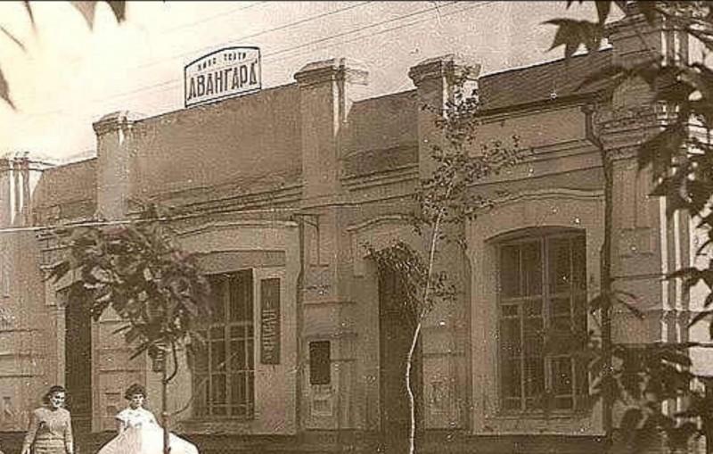 Славгород, кинотеатр Авангард