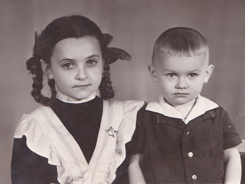 Ира и Сережа