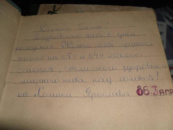 Хомик (1)