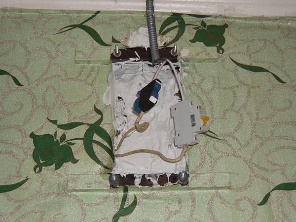 Электричество и заборы (1)