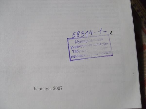 Книжный шкаф (7)