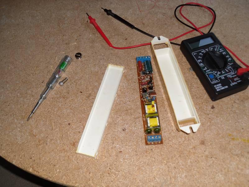 Электротехника (1)