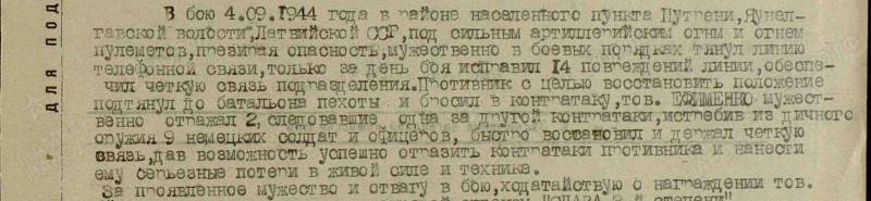Славы Ефименко