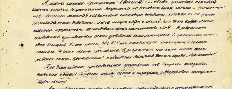 Орден Отечественной войны II степени