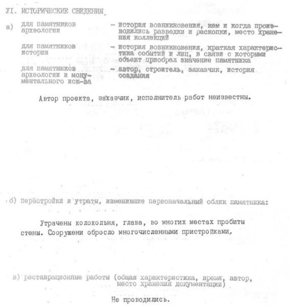 Богоявленский монастырь (1)
