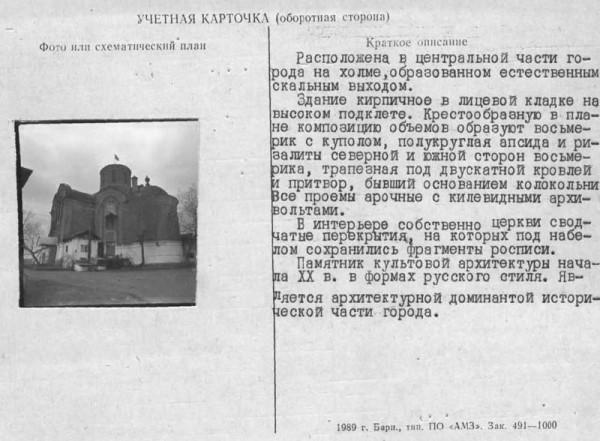 Богоявленский монастырь (11)