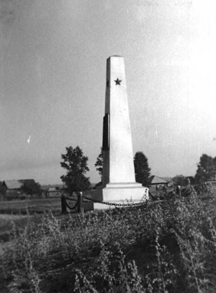 Могила красногвардейца Тарасова