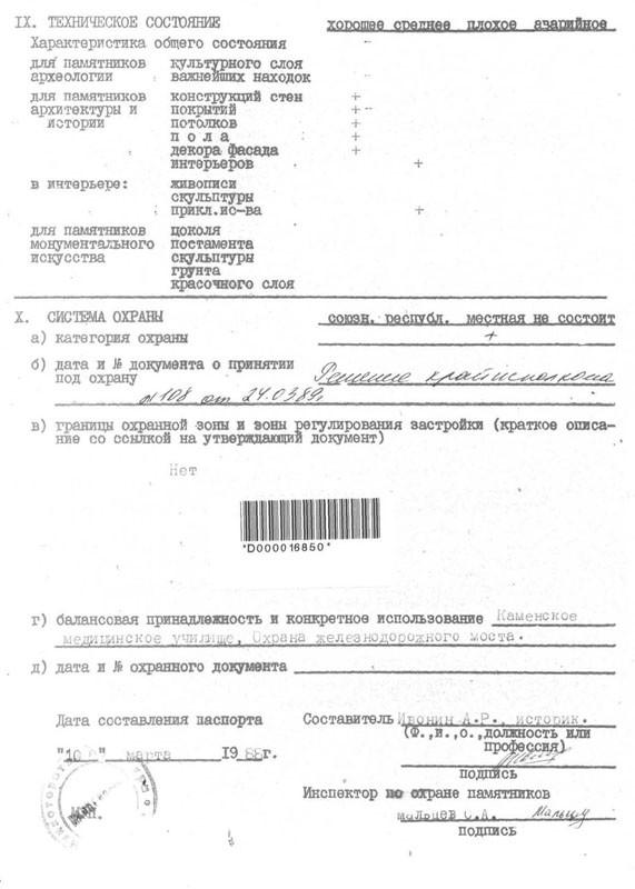Магазин купца Хомутова (3)