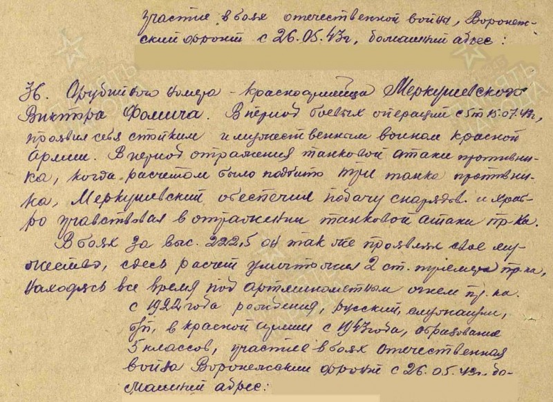 Маркушевский