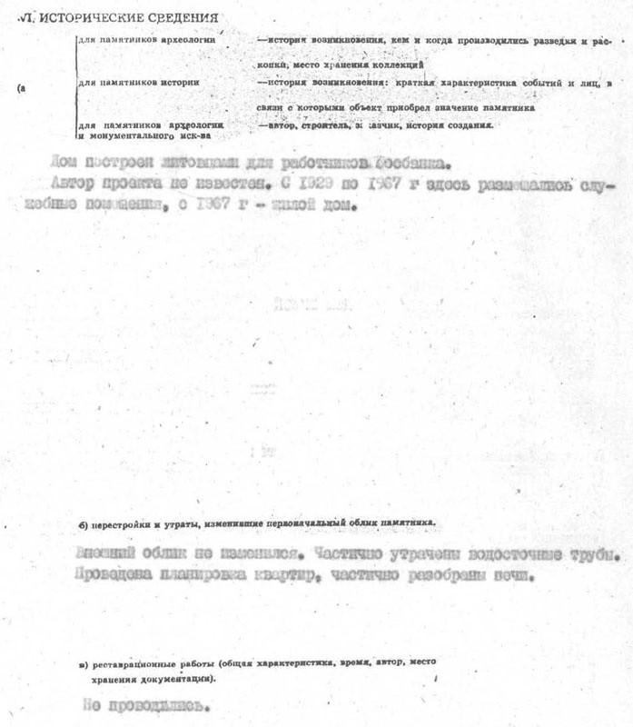 Ленина № 37 (3)