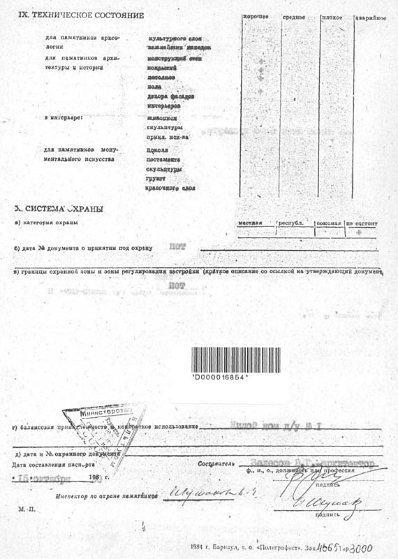 Ленина № 37 (5)