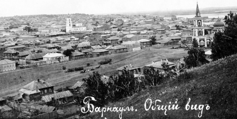 Барнаул, общие виды (2)