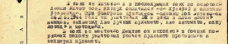 Лантух Слава