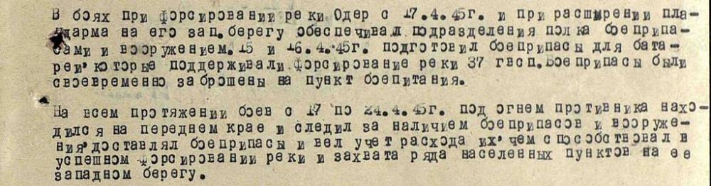 Базенко ОВ
