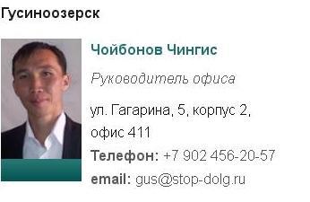 стоп-1