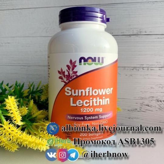 Отзыв БАД Now Foods подсолнечный лецитин 1200 мг в капсулах. Польза и вред, противопоказания. Обзор биодобавки из США