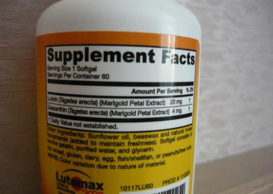 Обзор Jarrow Formulas, Лютеин, 20 мг, 60 мягких таблеток