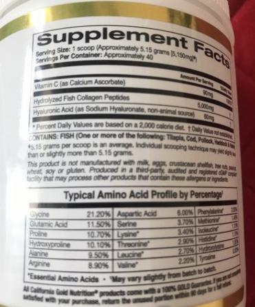 California Gold Nutrition, CollagenUP, без ароматизаторов