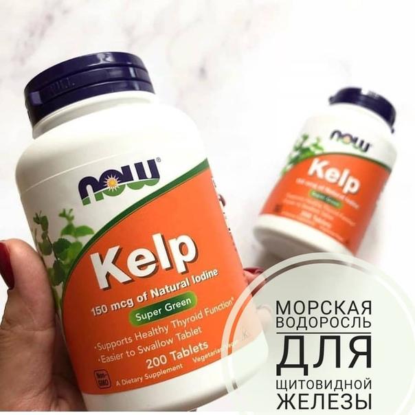 Обзор и отзывы на натуральный йод Нау Фудс Келп из Айхерб от Now Foods Kelp