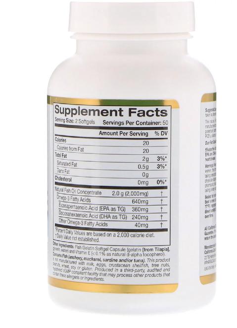 California Gold Nutrition, Омега-3, рыбий жир высшего качества
