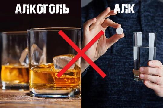 Противопоказания тиоктовой кислоты. Нельзя с алкоголем и железом