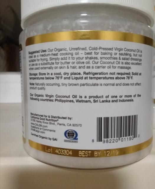 California Gold Nutrition, Органическое кокосовое масло первого холодного отжима