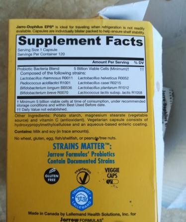 Jarrow Formulas пробиотик